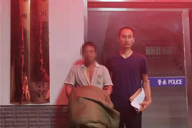 邓州民警成功劝投一名潜逃18年的抢劫案嫌疑人