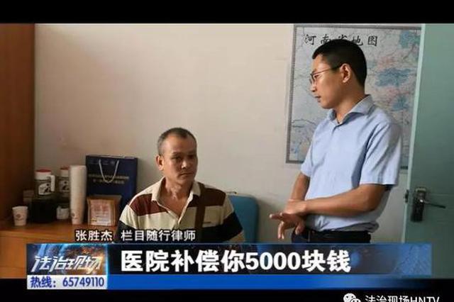 郑州14岁少年做手术 没下手术台 医院却要加价?