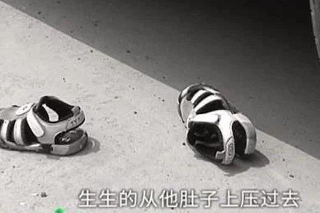 长葛1岁半男童遭校车碾压 车辆盲区一定要了解