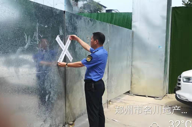 郑州一建筑工地私挖基坑没手续 城管查封施工现场
