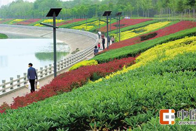 300米见绿500米见园 郑州公园城市建设初见成效