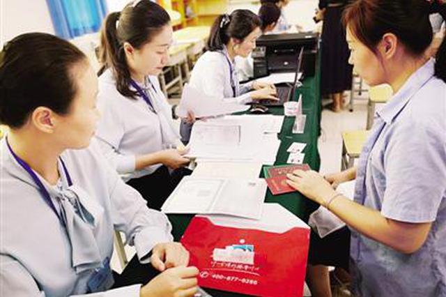 郑州小学新生报名可网上预约 还能体验特色课的快乐