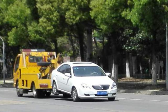 车被拖移怎么找?郑州违停拖车微信提醒功能正式上线