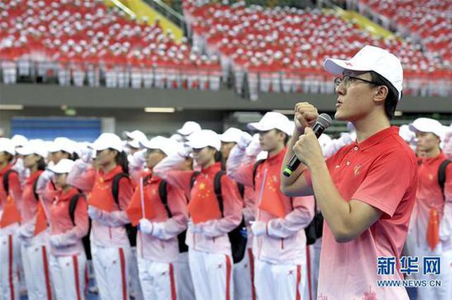 民族运动会志愿者出征仪式在郑州举行(图)