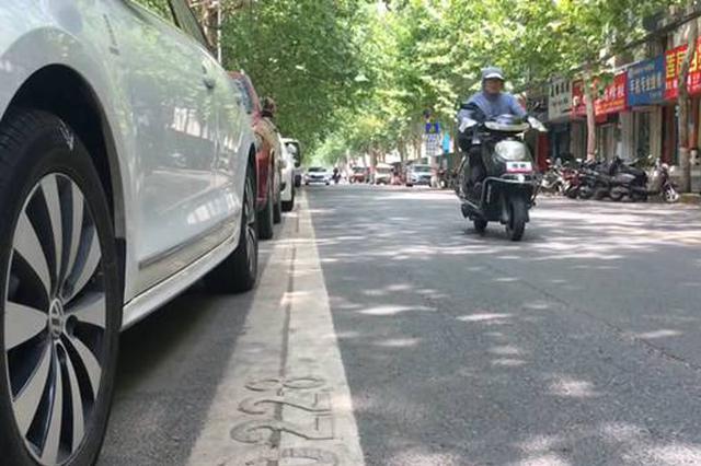 为解决停车难 郑州市经开区新施划1200个道路停车泊位