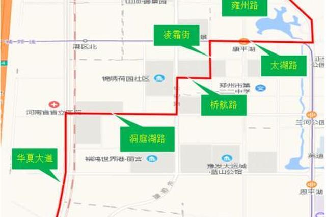 郑州航空港区新开一条公交线路 站点线路公布