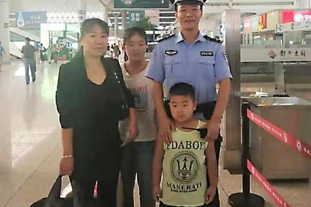 两个孩子一起丢失急坏妈妈 郑州铁路警方帮其寻回