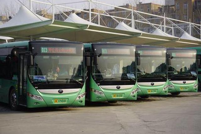 下周一起郑州公交新开202路 并对多条线路优化调整
