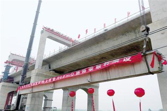 郑济铁路黄河特大桥 首片40米公路箱梁顺利架设