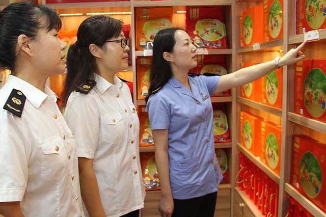 郑州二七区市场监管局严查价格违规行为