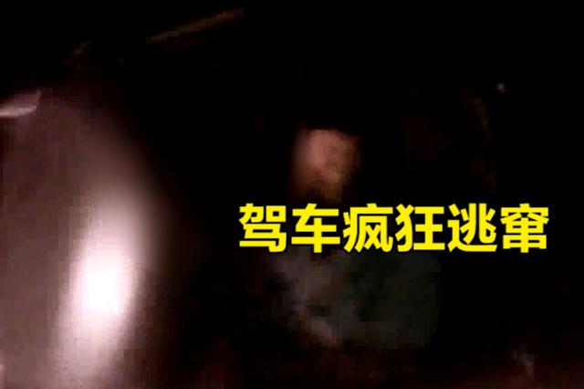 武陟男子涉嫌酒驾被举报 遇到民警检查拒不开门