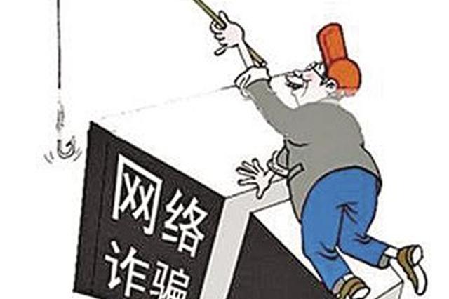 """洛阳大学生身亡牵出特大""""套路贷""""案件 警方抓捕168"""