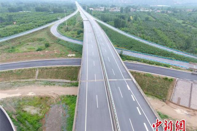 运宝高速23日通车 晋西南与豫西北省际通道打通