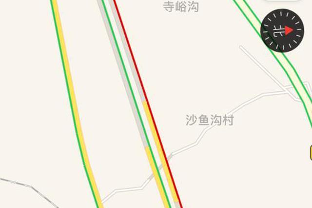 因隧道检修 连霍高速郑洛段北621公里临时封闭