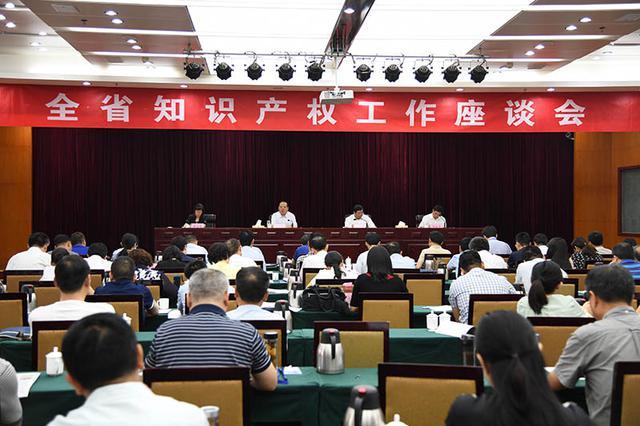 上半年河南新增有效注册商标13.23万件