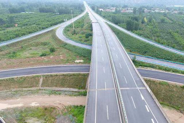运宝高速正式开通 打通豫晋省际大通道