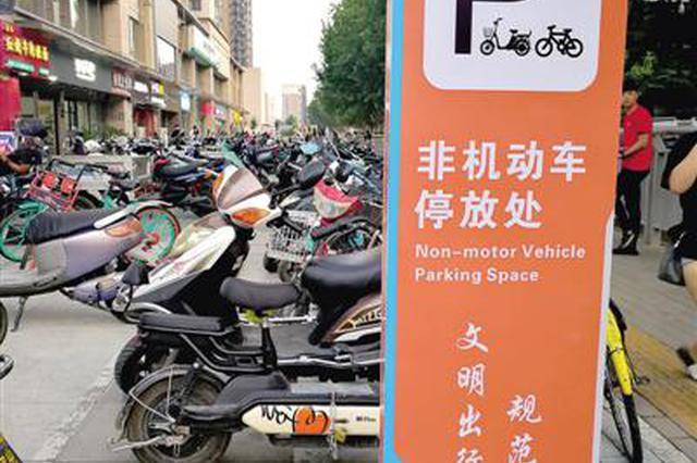 郑州中原路华山路口:停电动车不收费 机动车2元一次