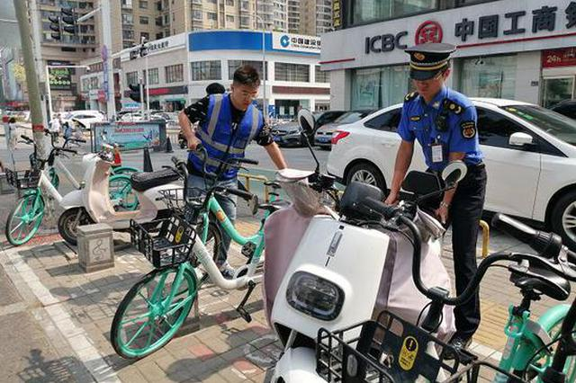 郑州新规:行政执法要全过程记录 主动出示执法证件