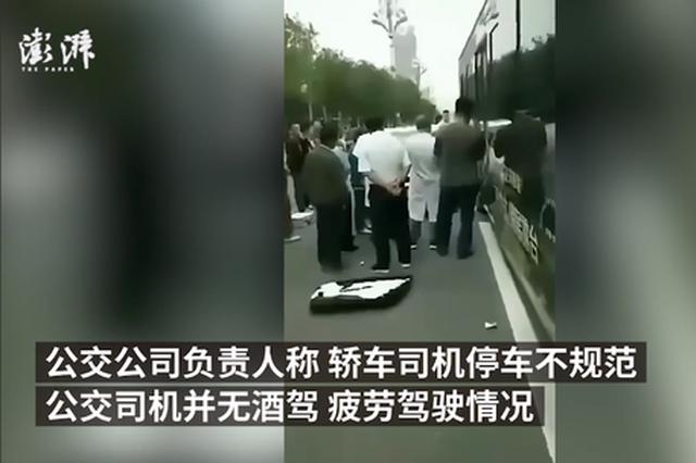 事发安阳 机动车道女司机突然下车 被后方公交撞亡