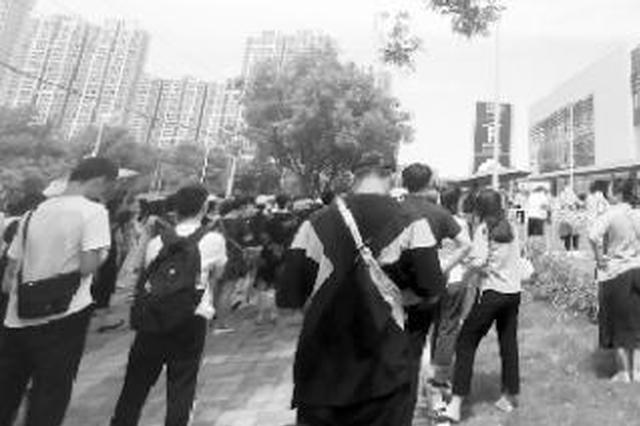 """郑州宜家会员日""""放鸽子"""" 数百人到场被告知活动取消"""