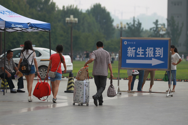 郑大成全国新生网购最频繁高校 人均2.2天就下一单