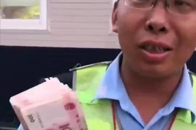 中国好学生 捡到一兜钱后立即交给警察:做好事不留名