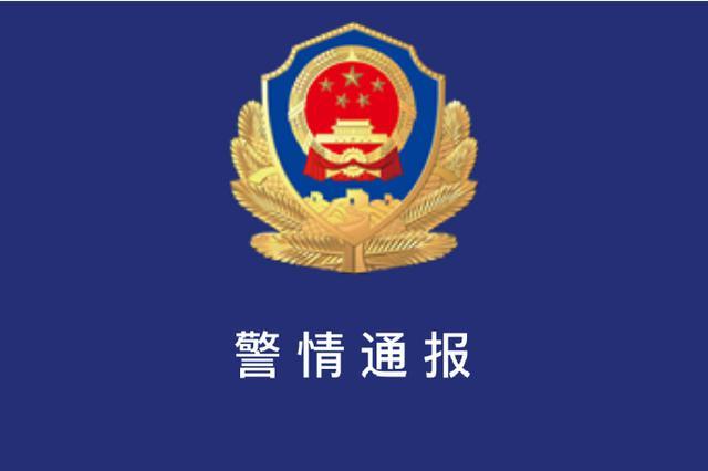 信阳警方:老人因琐事冲突用西瓜刀捅死弟弟 已被控制