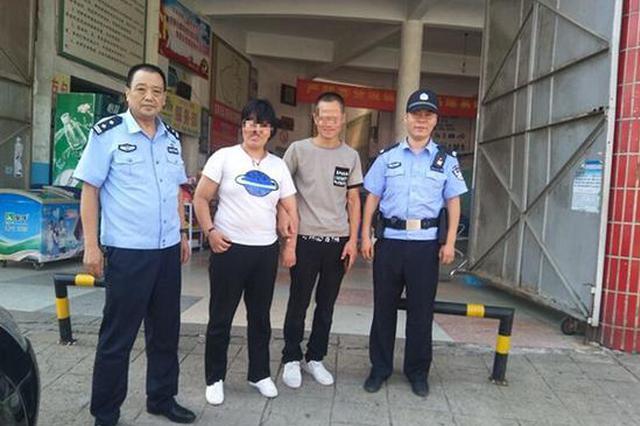 南阳精神病患者舞阳县看病时走失 当地警方倾力找回