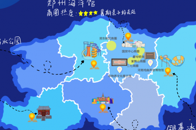 暑期郑州旅游热力榜发布:河南非遗游受追捧 重庆游客最爱少林