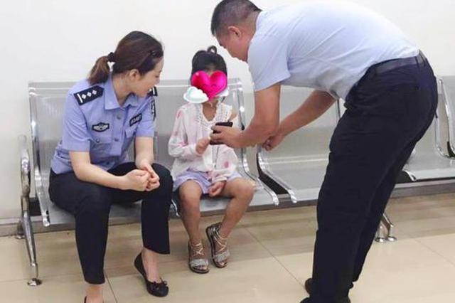 郑州5岁女孩找爸迷了路 民警提醒:出门带娃别分心