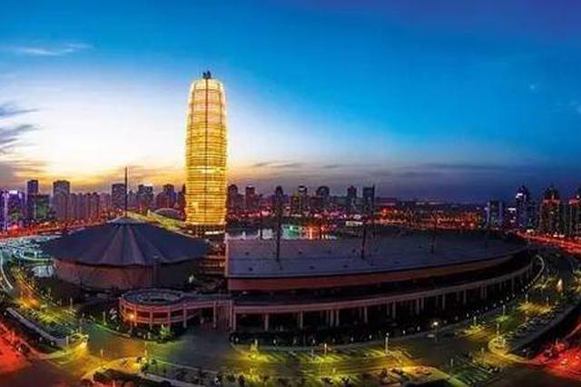 特别策划 70秒城市印象:大美郑州 幸福之城