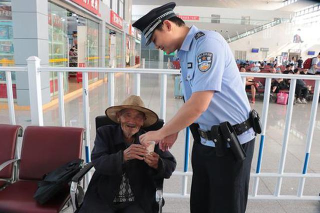 """82岁""""叛逆""""爷爷独自离家 许昌东站民警及时救助"""