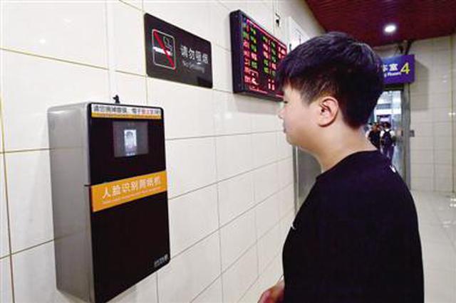 """见证铁路之变 郑州""""百年老站""""的厕所革命"""