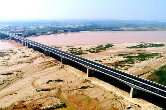 黄河水利委员会启动Ⅳ级应急响应