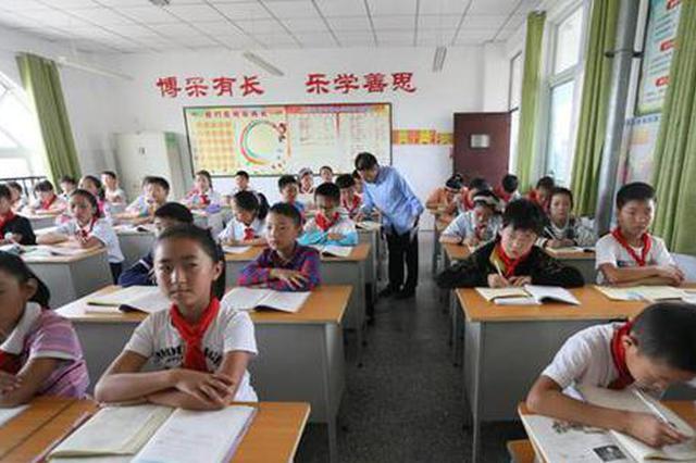 河南下半年中小学教师资格考试报名顺延至9月8日