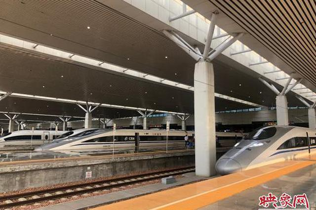 中秋郑州铁路预计发送旅客182.4万人次 增开列车57对