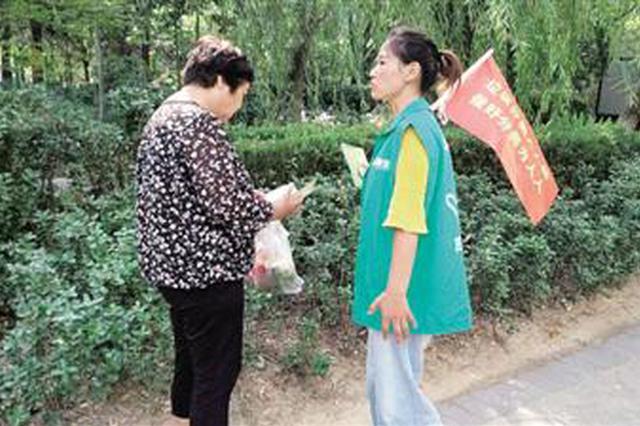 倡导绿色健康生活 郑州垃圾分类进社区