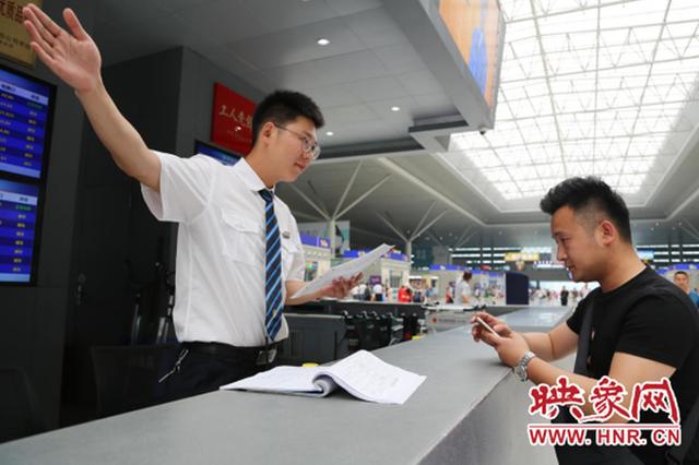 10月11日起郑州铁路启用第四季度列车运行图