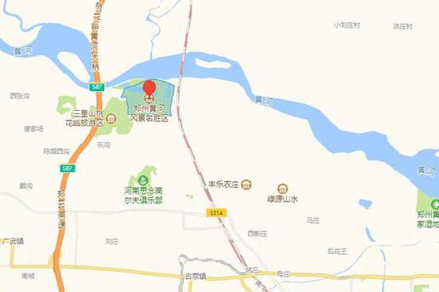 速看!9月12日民族大联欢!郑州这些区域交通管制