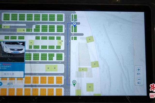找车神器来啦!郑州机场停车场反向寻车系统上线