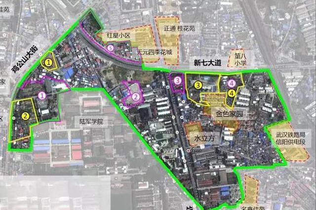 信阳五里墩三里店要拆啦 计划近40亿元用于拆迁安置