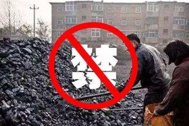 洛阳划定城市禁煤区!具体范围看这里