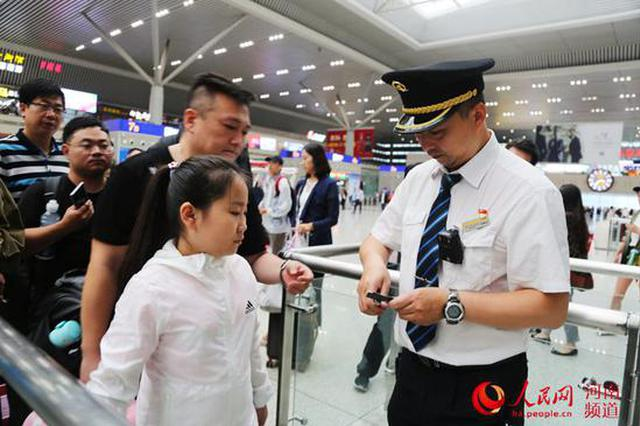中秋小长假首日 郑州铁路预计发送旅客52.2万