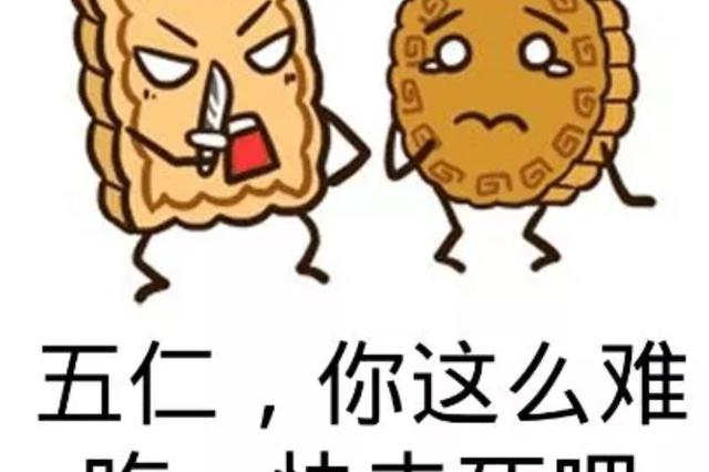 比脸还大的月饼,郑州这二位一口一个!这种馅的月饼你见都没
