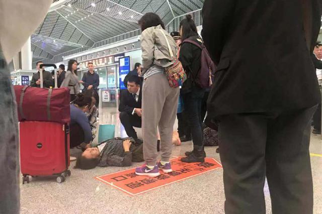 女乘客倒在检票口 一圈陌生人赶在120到来前帮忙