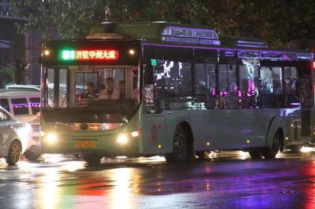 郑州快速公交持续增加运力投放服务市民日常出行
