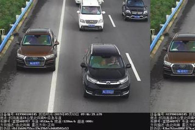 河南高速交警曝光百辆中秋假期违法车辆 看看都有谁