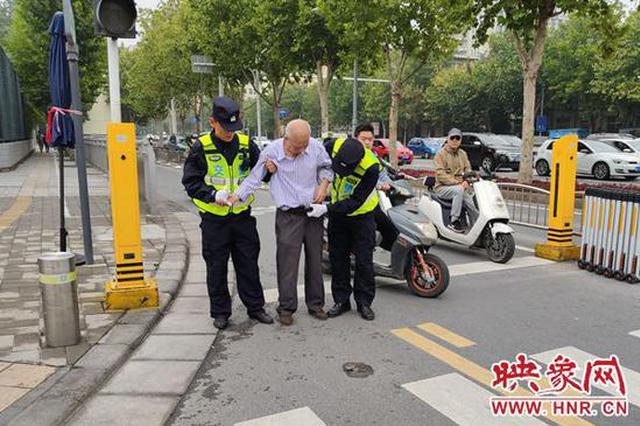 郑州77岁老人摔得嘴上流血说错路 交警、巡防助其回家