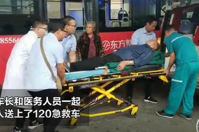 郑州老人公交上犯病坐台阶上起不来 接下来一幕暖心