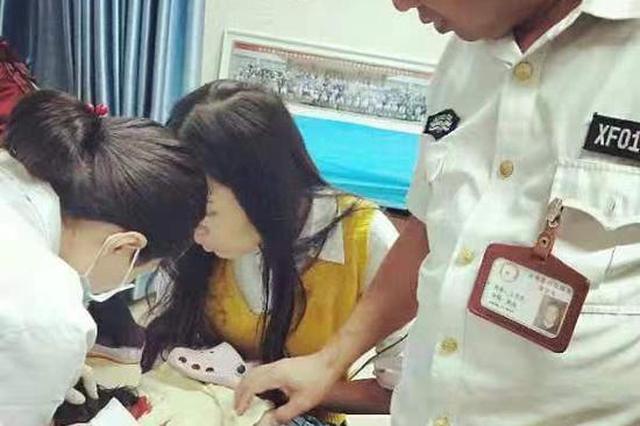 郑州女童头部磕了1.5厘米的口子 巡防队员紧急送医